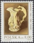 Polska ceramika szlachetna - 2649