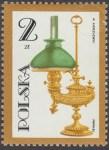 100 rocznica śmierci Ignacego Łukaszewicza - 2652