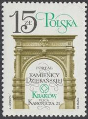 Odnowa zabytków Krakowa - 2693