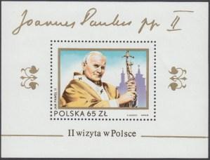 II wizyta papieża Jana Pawła II w Polsce - Blok 77