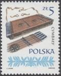 Polskie ludowe instrumenty muzyczne - 2751