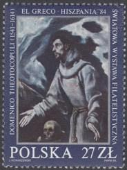 Światowa Wystawa Filatelistyczna Hiszpania 84 w Madrycie - 2764