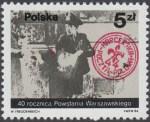40 rocznica Powstania Warszawskiego - 2783