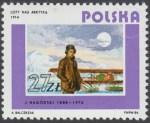 Rozwój lotnictwa polskiego - 2796