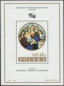 Światowa Wystawa Filatelistyczna Italia 85 - Blok 82II