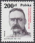 70 rocznica odzyskania niepodległości Polski - 3027