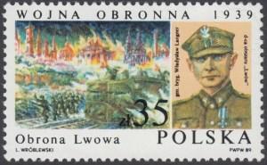 50 rocznica Wojny Obronnej 1939 - 3071