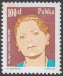 Słynni polscy śpiewacy - 3106