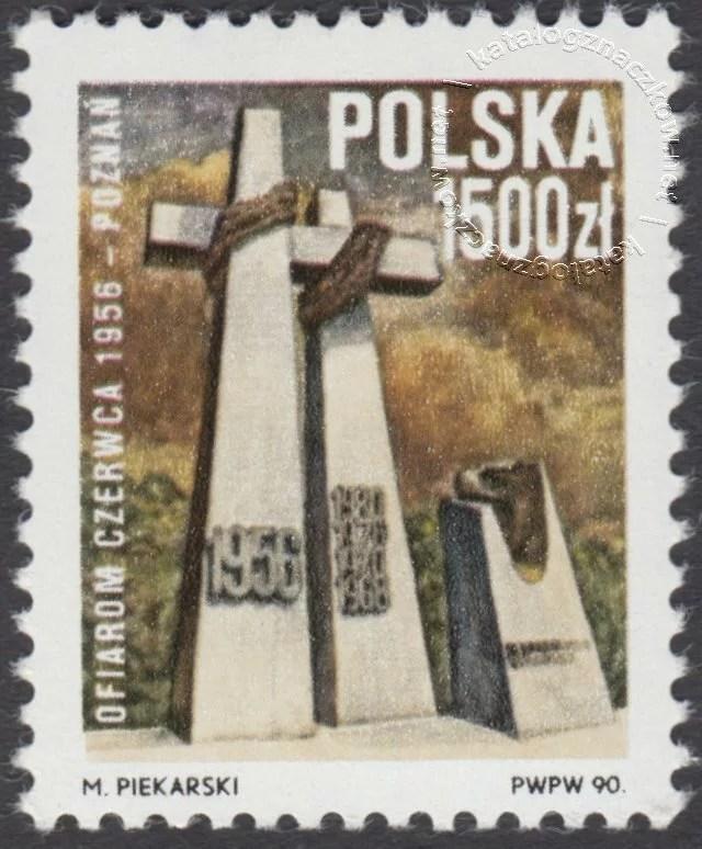 Pomnik w Poznaniu – Ofiarom Czerwca 1956 roku znaczek nr 3122
