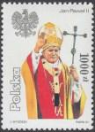 IV wizyta Papieża Jana Pawła II w Polsce - 3186