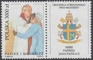 Prymas Tysiąclecia ks. kardynał Stefan Wyszyński, Światowy Dzień Młodzieży - 3248