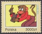 40 rocznica śmierci Kornela Makuszyńskiego - 3306