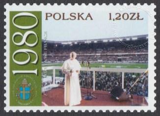 25 rocznica pontyfikatu Ojca Świętego Jana Pawła II - 3870