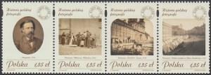 Historia polskiej fotografii znaczki nr 4196-4199