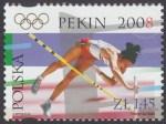 Igrzyska XXIX Olimpiady, Pekin 2008 - 4220