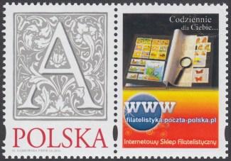 Znaczek pocztowy z oznaczeniem literowym A emisji obiegowej, z przywieszką do personalizacji - 4349