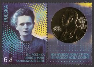 150 rocznica urodzin Marii Skłodowskiej-Curie - 4805