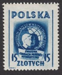 Międzynarodowa Konferencja Młodzieży w Warszawie - 466