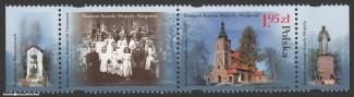 Śladami Karola Wojtyły - Niegowić - znaczek nr 4384
