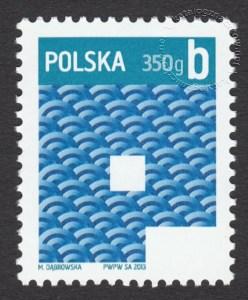 Znaczek obiegowy priorytetowy - 350 g B - P - znaczek nr 4448