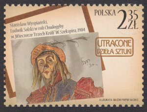 Utracone Dzieła Sztuki - znaczek nr 4498