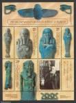 150 lat pierwszych odkryć w Egipcie - ark. 4409-4412