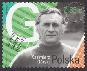 Wybitni polscy trenerzy - znaczek nr 4531