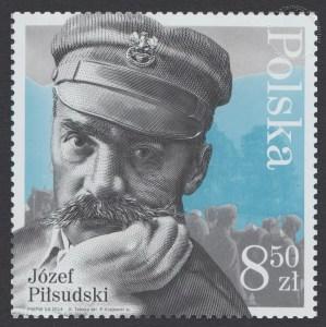 Legiony polskie - znaczek nr 4542