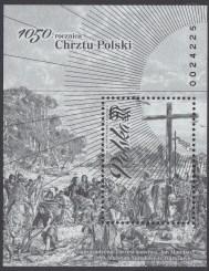 1050 rocznica Chrztu Polski - Blok 194C
