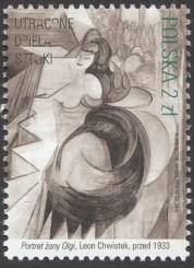 Utracone Dzieła Sztuki - znaczek nr 4724