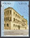 Polscy architekci w Azerbejdżanie - 4974