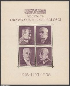 20 rocznica odzyskania niepodległości - Blok 7