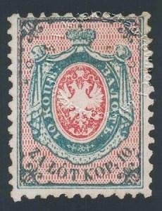 Znaczek wydany przez autonomiczne władze Królestwa Polskiego - 1