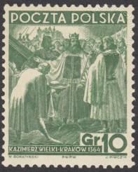 20 rocznica odzyskania niepodległości (seria historyczna) - 311