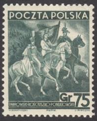 20 rocznica odzyskania niepodległości (seria historyczna) - 319