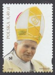 40 rocznica I pielgrzymki papieża Jana Pawła II do Polski - 4975
