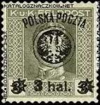 Drugie wydanie prowizoryczne tzw. lubelskie - 20