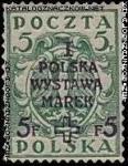 1 Polska Wystawa Marek w Warszawie - 102