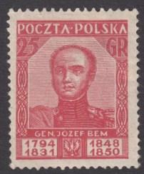 Złożenie zwłok gen. J.Bema w mauzoleum w Tarnowie - 237
