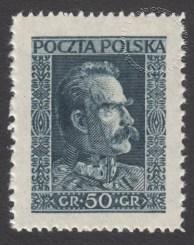 Wydanie obiegowe - marszałek Józef Piłsudski i prezydent Ignacy Mościcki - 238