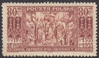400 rocznica śmierci Wita Stwosza - 261