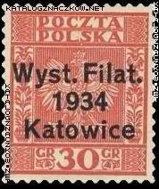 1 Wszechsłowiańska Wystawa Filatelistyczna w Katowicach - 265