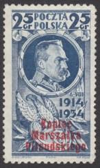 Sypanie Kopca marszałka J.Piłsudskiego w Krakowie - 279