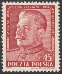 Miesiąc przyjaźni polsko-radzieckiej - 569