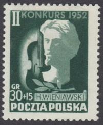 II konkurs skrzypcowy im. Henryka Wieniawskiego - 647