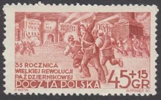 35 rocznica Rewolucji Październikowej - 641B