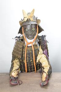 Authentic Samurai Armor for Sale - Edo Period 1780