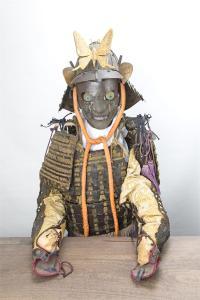 Authentic Samurai Armor for Sale - Edo Period 1780