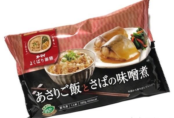 オーマイの『よくばり御膳 あさりご飯とさばの味噌煮』が上品な美味しさ!