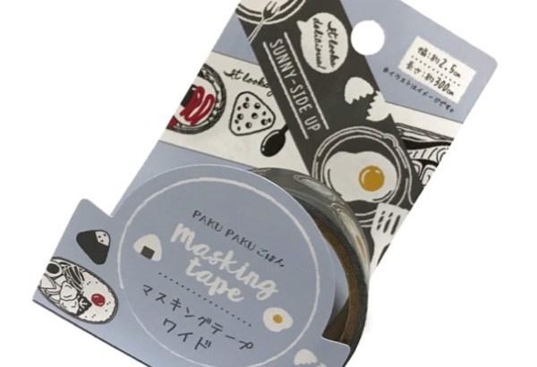 100均の目玉焼きデザインの『PAKU PAKUごはんマスキングテープ ワイド』が可愛い!